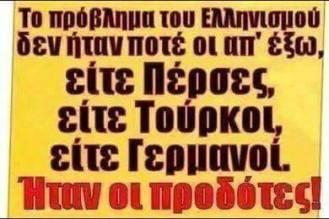 https://strouthokamilos.files.wordpress.com/2015/03/pic.jpg?w=660